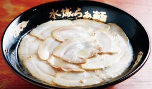 水城らぁ麺