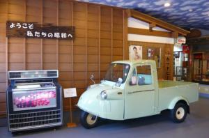 和倉昭和博物館とおもちゃ館