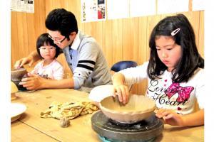 朝日焼 作陶館