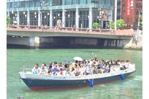 那珂川水上バス乗り場 リバークルーズ