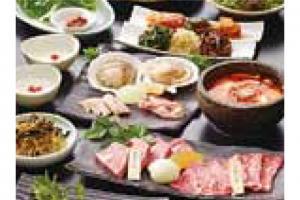 韓国料理と信州峯村牛の希少部位を堪能