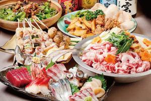 食彩や 魚太郎