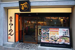 この3店舗の他にも、東海地区に35店舗が点在している。亀のキャラクターが目印!